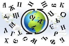 Ден на българската просвета и култура и на славянската писменост - Изображение 1