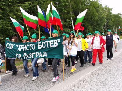ПОХОД - СУ Христо Ботев - Разград
