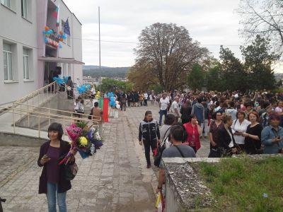 Откриване на учебната година - СУ Христо Ботев - Разград
