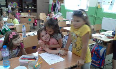 междучасие - СУ Христо Ботев - Разград